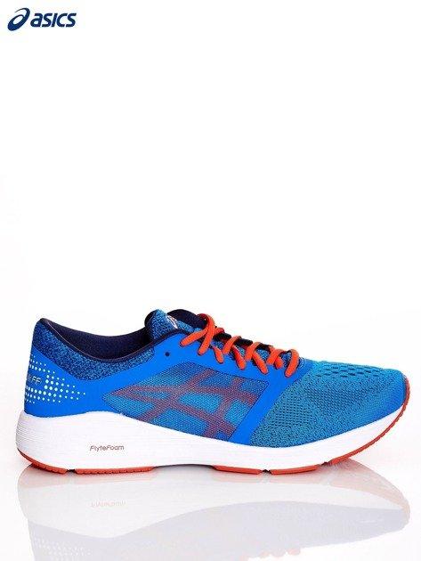 b4bd617fc06e0 Factoryprice.pl Multibrand OUTLET | Buty sportowe damskie, modne i tanie