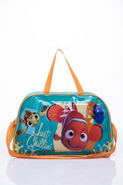 Pojemne torby dla dzieci jeszcze taniej na Factoryprice.pl #2